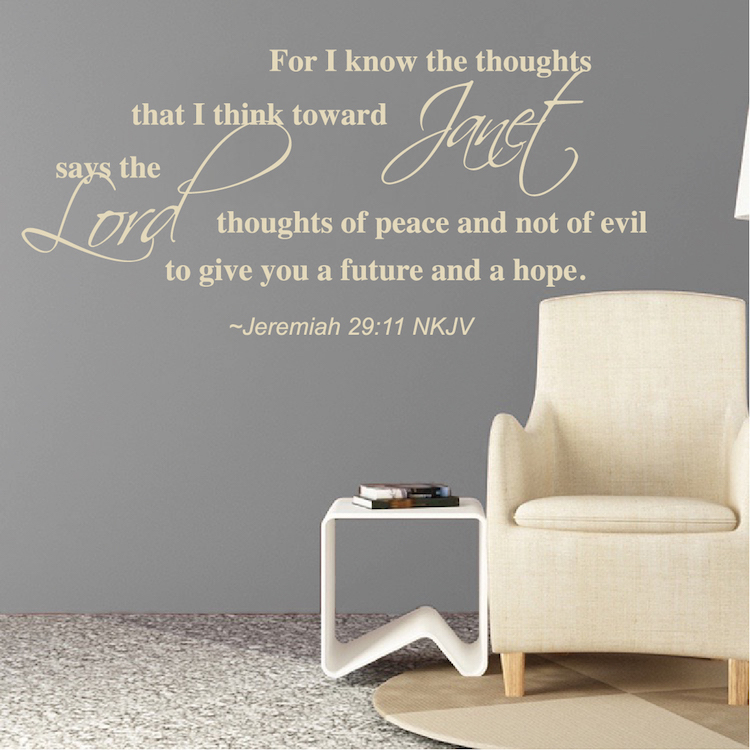 custom scripture vinyl wall decal sticker from trendy wall
