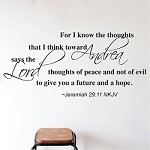 Custom Scripture Vinyl Wall Decal Sticker